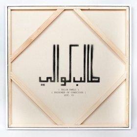 18 talib kweli